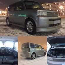 Москва bB 2000
