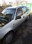 Daewoo Nexia, 2005 год, 70 000 руб.