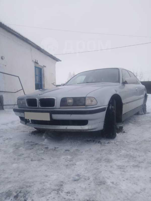 BMW 7-Series, 1996 год, 225 000 руб.