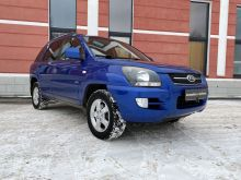Екатеринбург Kia Sportage 2008