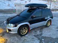Магадан RVR 1999