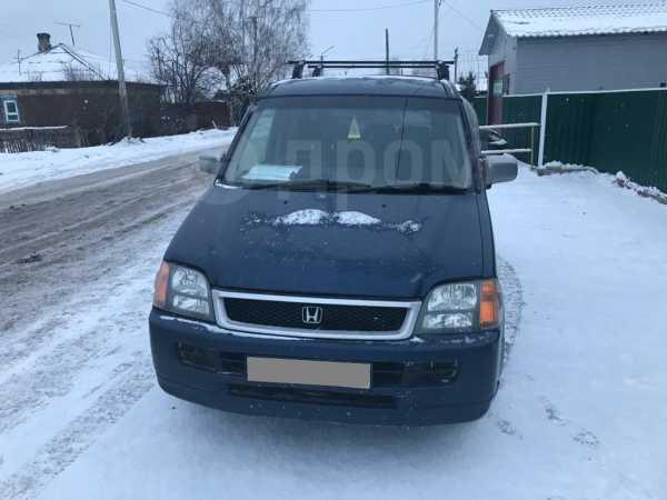 Honda Stepwgn, 1996 год, 220 000 руб.