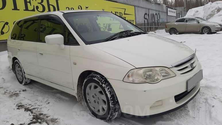 Honda Odyssey, 2000 год, 355 000 руб.
