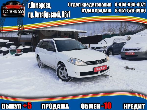 Nissan Wingroad, 2003 год, 229 000 руб.
