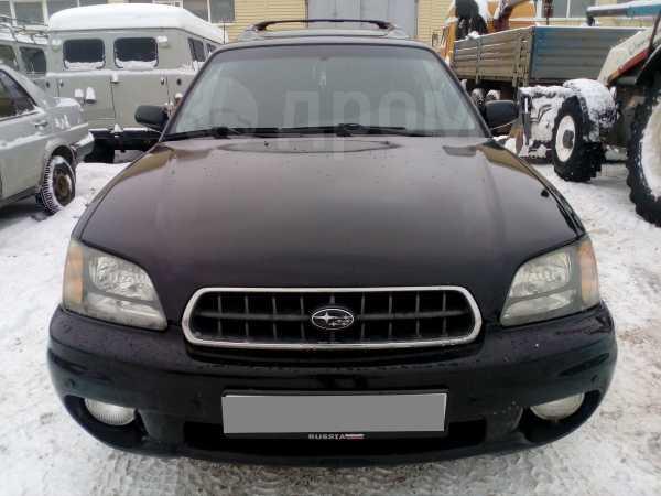 Subaru Outback, 2002 год, 345 000 руб.