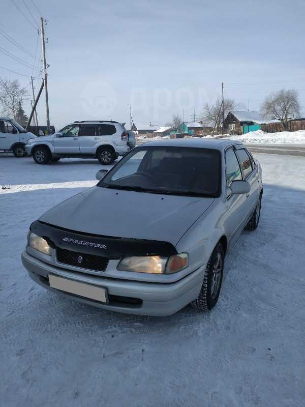 Toyota Sprinter, 1997 год, 158 000 руб.