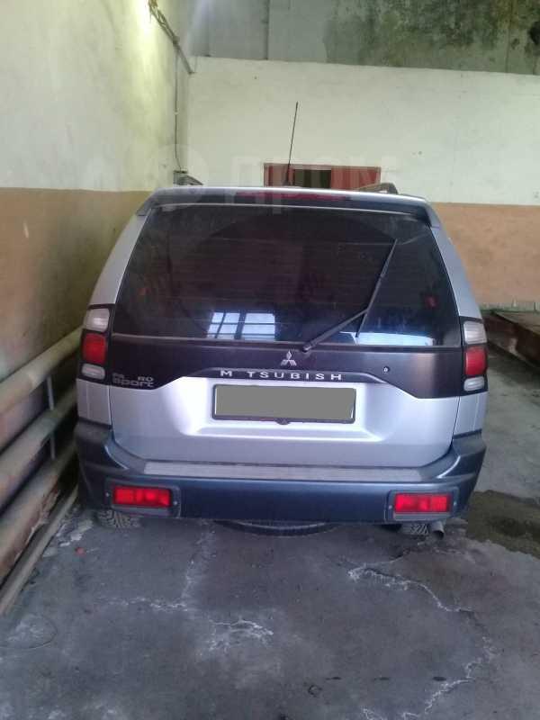 Mitsubishi Pajero Sport, 2005 год, 150 000 руб.