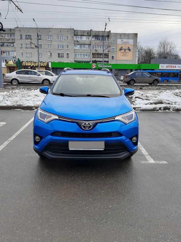 Toyota RAV4, 2015 год, 1 399 000 руб.