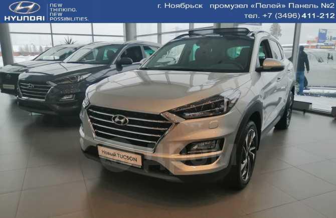 Hyundai Tucson, 2020 год, 2 269 000 руб.