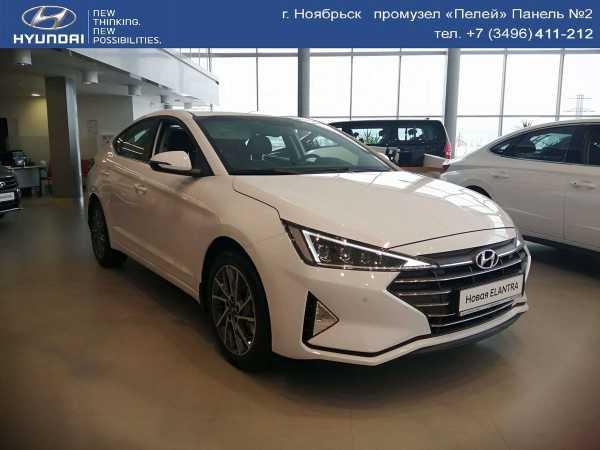 Hyundai Elantra, 2019 год, 1 515 470 руб.