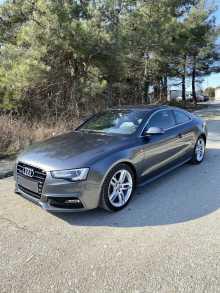 Геленджик Audi A5 2015