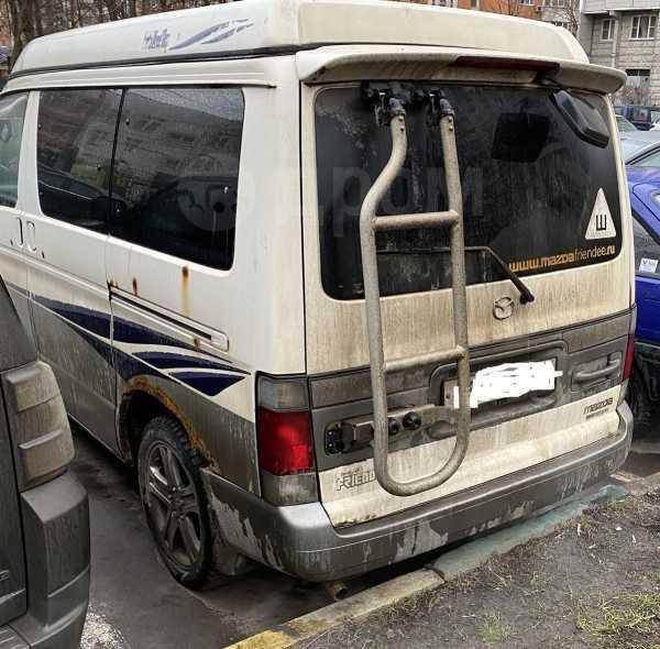 Mazda Bongo Friendee, 1997 год, 220 000 руб.