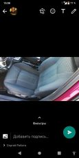 Ford Fiesta, 2011 год, 430 000 руб.