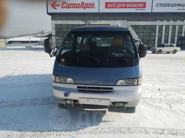 Hyundai Grace, 1994 год, 158 000 руб.