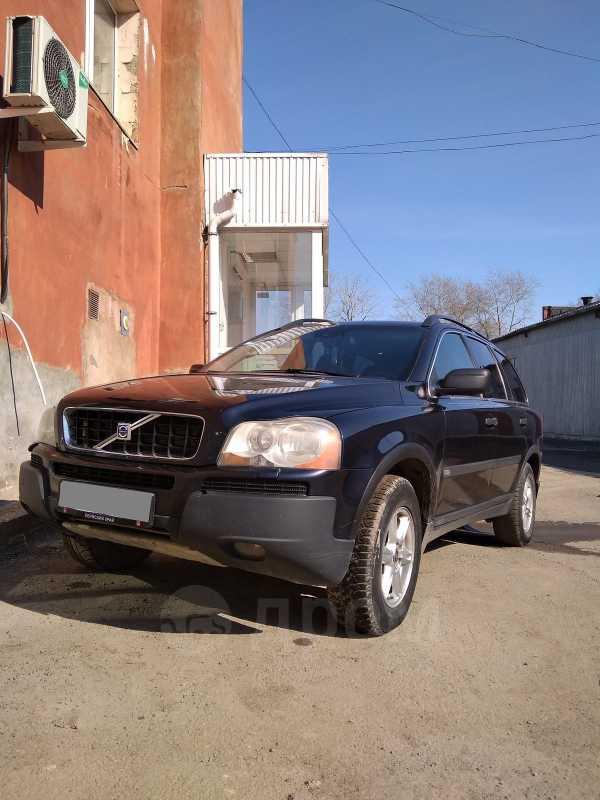 Volvo XC90, 2005 год, 510 000 руб.