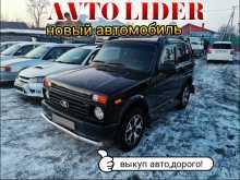 Белогорск 4x4 Урбан 2019