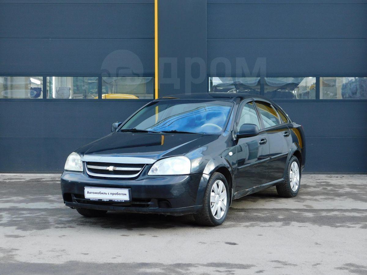 Автосалон шевроле лачетти в москве официальный дилер автосалон intrade в москве