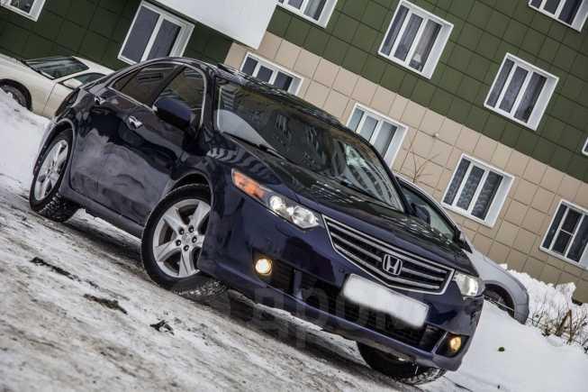 Honda Accord, 2008 год, 699 000 руб.