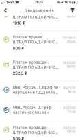 Лада 2112, 2006 год, 60 000 руб.
