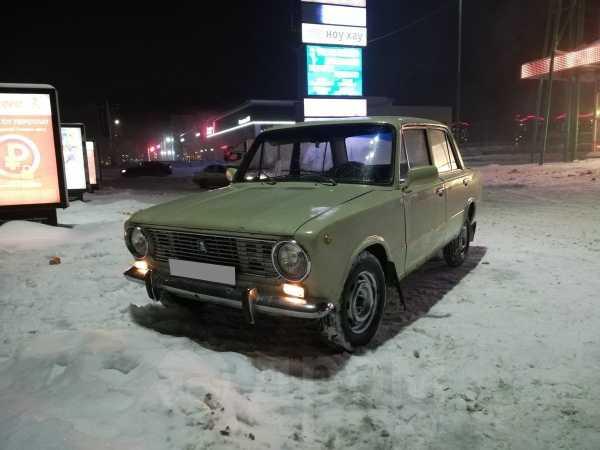 Лада 2101, 1978 год, 27 500 руб.