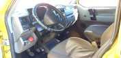 Volkswagen Transporter, 1991 год, 287 000 руб.