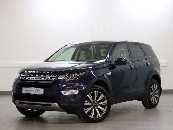 Land Rover Discovery Sport, 2018 год, 2 699 000 руб.