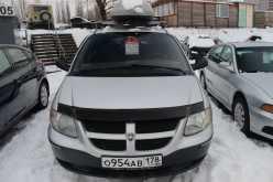 Воронеж Caravan 2001