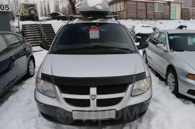 Dodge Caravan, 2001 год, 268 000 руб.