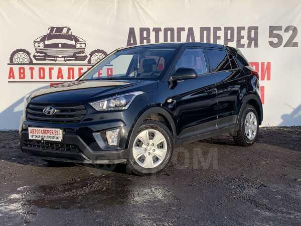 Hyundai Creta, 2019 год, 1 099 000 руб.