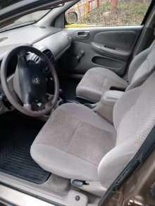 Краснодар Dodge 2001