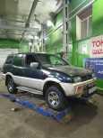 Nissan Mistral, 1995 год, 340 000 руб.