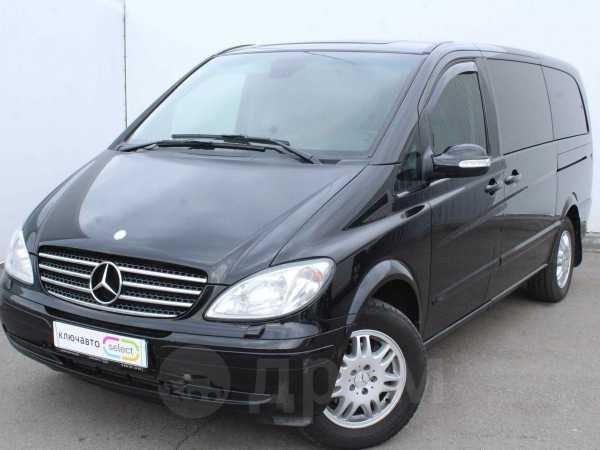 Mercedes-Benz Viano, 2008 год, 1 149 000 руб.