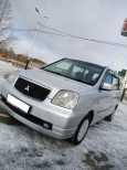 Mitsubishi Dion, 2001 год, 245 000 руб.