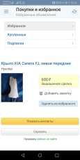 Kia Carens, 2003 год, 199 000 руб.
