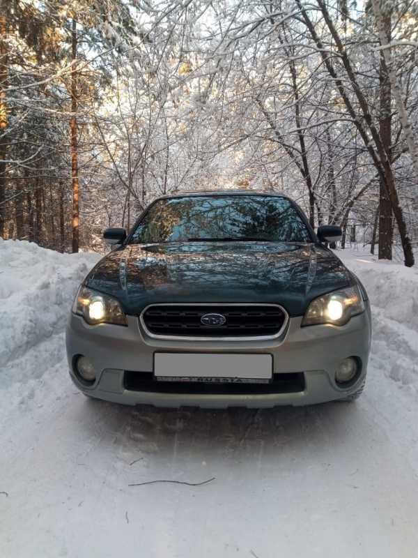 Subaru Outback, 2004 год, 540 000 руб.