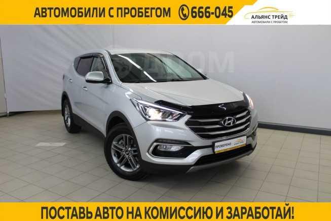 Hyundai Santa Fe, 2018 год, 1 669 000 руб.