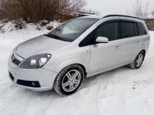 Курган Opel Zafira 2006