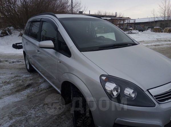 Opel Zafira, 2006 год, 370 000 руб.