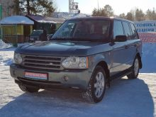 Ноябрьск Range Rover 2006