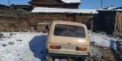 Лада 4x4 2121 Нива, 1986 год, 115 000 руб.