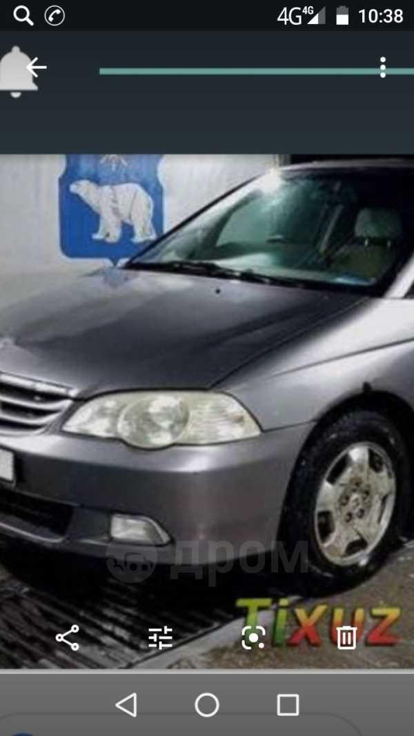 Honda Odyssey, 2001 год, 220 000 руб.