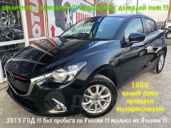 Mazda Demio, 2015 год, 679 000 руб.
