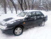Новосибирск Pulsar 1993