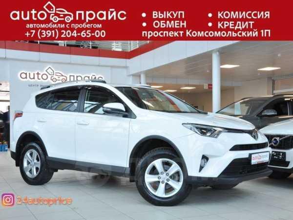Toyota RAV4, 2016 год, 1 468 000 руб.
