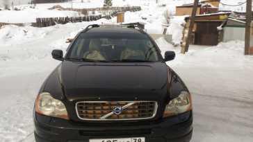 Усть-Кут XC90 2008