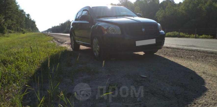 Dodge Caliber, 2008 год, 444 000 руб.