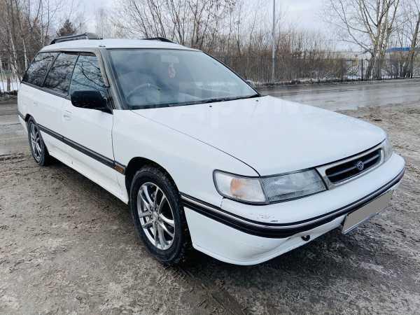 Subaru Legacy, 1992 год, 128 000 руб.
