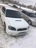 Subaru Legacy B4, 1999 год, 259 999 руб.