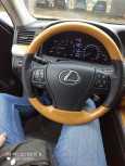 Lexus LS460L, 2013 год, 1 900 000 руб.