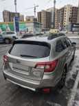 Subaru Outback, 2017 год, 2 000 000 руб.